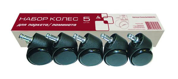 CastorSet3850/PU