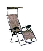 Кресло-шезлонг ZD-1