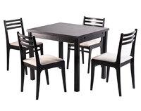 Обеденная группа Грис Стол + 4 стула