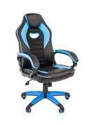 Игровое кресло Chairman Game 16