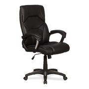 Кресло BX-3309/Black
